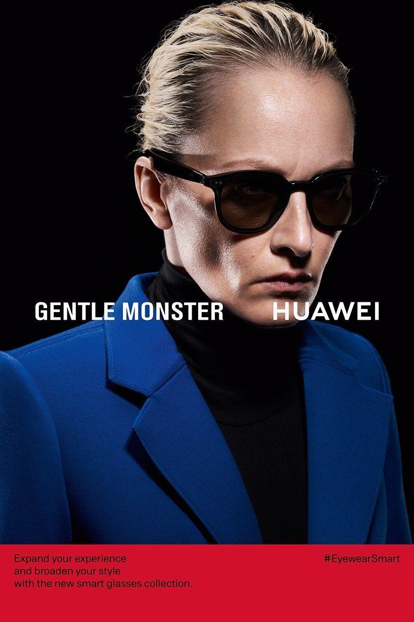 Gentle Monster Huawei